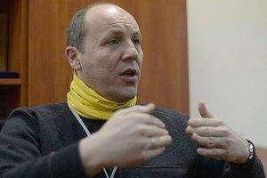 Парубій: Майдан не звільнятиме адмінбудівлі