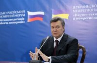 Януковичу цікава робота Митного союзу