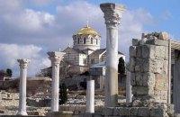 Сакральна Корсунь. Чому заповідник «Херсонес Таврійський» може бути переданий церкві