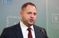 Єрмак виступив за санкції ЄС і США проти РФ до повного повернення Україні всіх територій, включно з Кримом