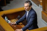 Рада відмовилася достроково припинити повноваження Вакарчука