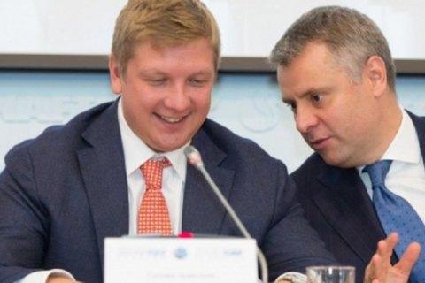Решение Стокгольмского арбитража потребовал отменить Газпром— названа причина