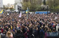 """СБУ нарахувала 15 тис. людей на заходах за участю Петра Порошенка на """"Олімпійському"""""""