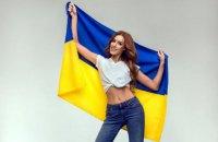 """Победительнице конкурса """"Мисс Украина Вселенная-2019"""" отказали в визе США"""