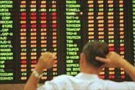 """Люксембургская биржа приостановила торги еврооблигациями """"Нафтогаза"""""""