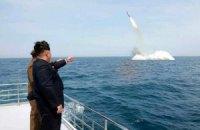 Південна Корея назвала реальною небезпекою розробку КНДР балістичних ракет для підводних човнів