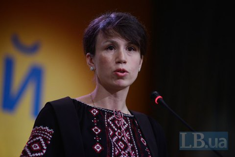 Чорновол заявила, что ГБР начало против нее еще одно расследование