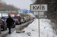 В 2011 году в Украине было построено и отремонтировано 2 тыс км автодорог