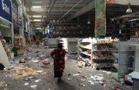 Гіпермаркет METRO в Донецьку майже повністю розграбовано