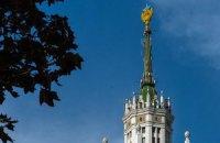 Четырех задержанных за украинский флаг в Москве посадили под домашний арест