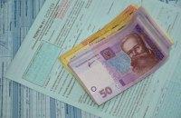 О повышении страховых лимитов в ОСАГО