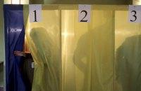 Чотири партії долають 5% бар'єр, - опитування КМІС