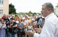 Порошенко призывает Зеленского не превратить саммит с ЕС в протокольное мероприятие