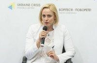 Голова наглядової ради Українського культурного фонду Лариса Мудрак склала повноваження