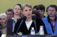 Тимошенко вважає, що настав час застосувати силу