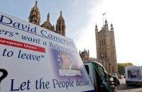 Потери Британии из-за выхода из ЕС оценили в 100 млрд фунтов