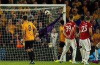 """Гравець """"Вулвергемптона"""" відзначився неймовірним голом у ворота """"Манчестер Юнайтед"""""""