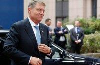 """Румунія з 15 травня послаблює карантин, але безстроково вводить """"масковий режим"""""""