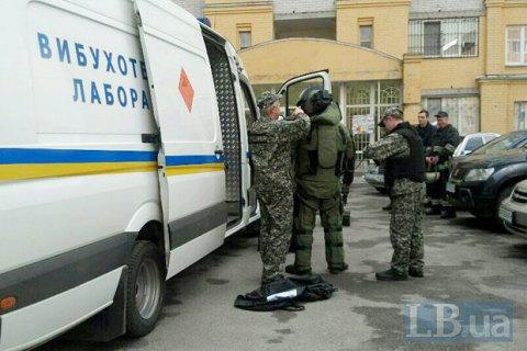 Полиция Киева получила письмо о якобы минировании всех больниц