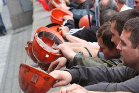 У РФ поліція оточила шахтарське місто, щоб не пустити гірників у Москву