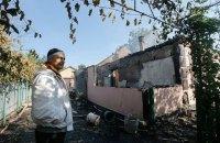 В СНБО пообещали, что жители Калиновки сегодня смогут вернуться домой