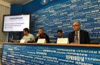 В Freedom House заявили об угрозе для демократии в Украине со стороны ультраправых