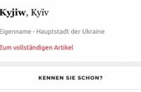 Німецький словник Duden змінив написання Kiew на Kyjiw