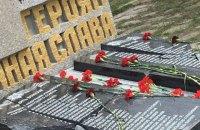 В Севастополе разбили памятник с именами погибших во Вторую мировую войну крымских татар