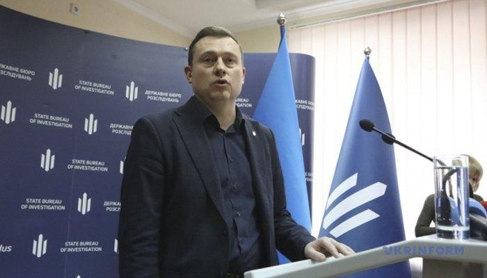 Заступник директора ДБР бюро Олександр Бабіков