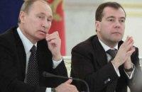 Россия оценивает долг Украины в $16,6 млрд