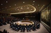 Радбез ООН почав засідання щодо рішення РФ видавати паспорти жителям ОРДЛО
