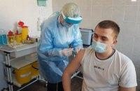 Від ковіду щепили ще 11 628 українців