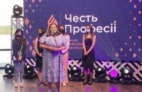 """Журналістки LB.ua перемогли у двох номінаціях конкурсу """"Честь професії-2021"""" (оновлено)"""