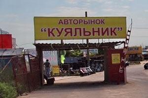 В Одесі підприємці побилися з охоронцями ринку