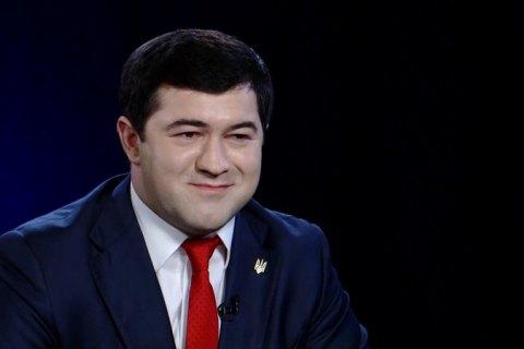 Глава ГФС инициирует на LB.ua открытое обсуждение того, куда расходуются налоговые поступления