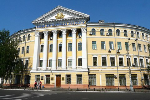 При поддержке Швейцарии в Киево-Могилянской академии внедряется проект по трансформации университета