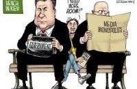 Американский карикатурист посоветовал украинцам бороться за свободу слова