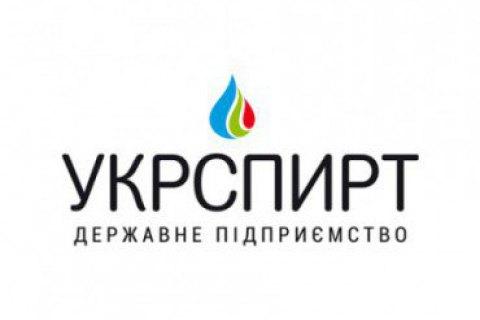 """""""Укрспирт"""" заявил о дискредитационной кампании против и.о. руководителя"""