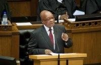 В ЮАР решили отправить в отставку президента Зуму