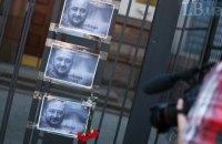 Забор посольства России в Киеве обвешали фотографиями Бабченко
