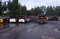 На стоянці під Києвом вночі згоріли 10 маршруток