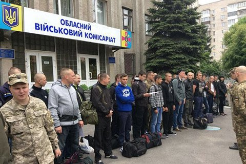 В Україні завершився весняний призов на військову службу