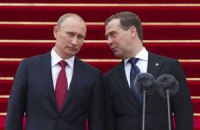 В России растет недовольство деятельностью Путина и Медведева
