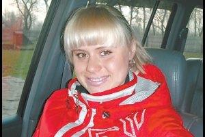 В Москве задержан подозреваемый в убийстве известной украинской биатлонистки