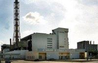"""ФГИ подозревают в срыве аукциона по приватизации акций """"Сумыхимпрома"""""""
