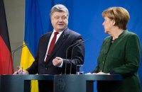 Порошенко: победа Меркель приближает восстановление территориальной целостности Украины
