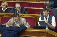 """Гончарук проведет совещание с фракцией """"Слуга народа"""" в Раде"""