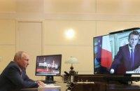 Путину в Сочи построили копию его подмосковного кабинета, чтобы скрыть его местонахождение, - СМИ