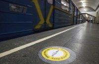 Пасажири метро Києва отримали 2400 адмінпротоколів за відсутність масок
