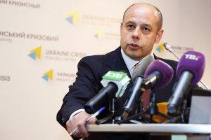 Продан: Украина не получила от РФ приемлемого предложения на переговорах по газу